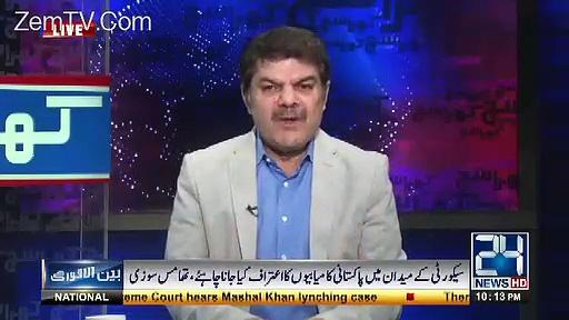See-What-Mubashir-Luqman-Saying-To-Humayun-Gohar