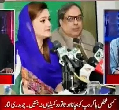 Shahid Masood's Story On Dawn Leaks Controversy