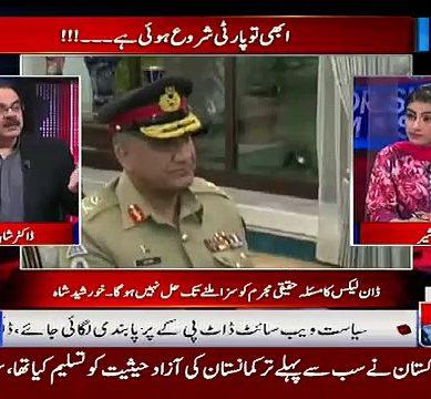 Shahid Masood's Analysis On Dawn Leaks