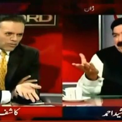 Shaikh Rasheed On Dawn Leaks Controversy