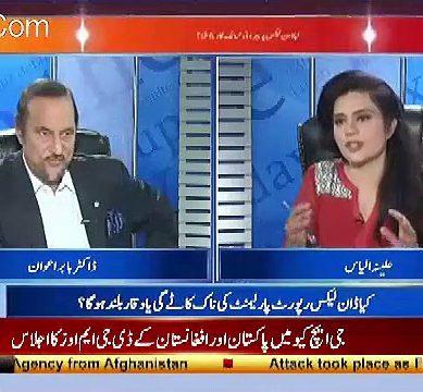 Qamar Javed Bajwa To Young Officers