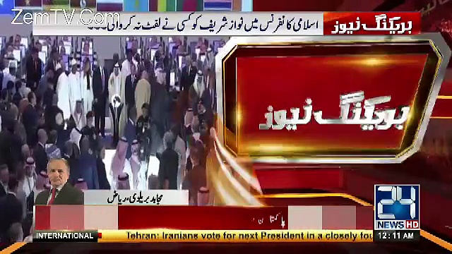 What-Happened-With-Nawaz-Sharif-In-Saudi-Arab