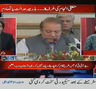 What Is Going To Happen With PTI, Reveals Shahid Masood
