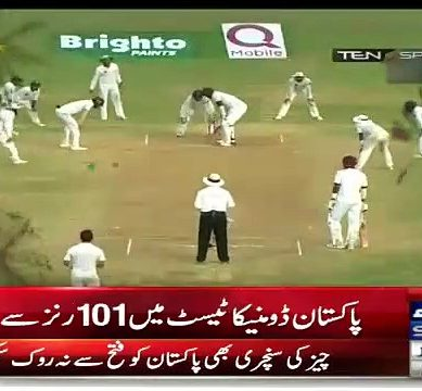 Team Pakistan Creates History