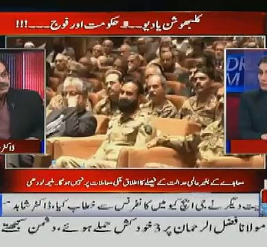 Shahid Masood Shares An Incident Happened At The End Of Seminar