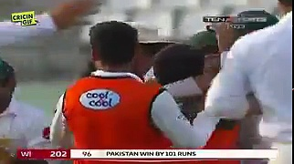 Pakistan Vs West Indies: Final Ball And Winning Moments