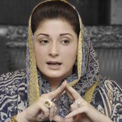 Chaudhry mills case: Maryam, Yousaf Abbas remanded in NAB custody till Aug 21