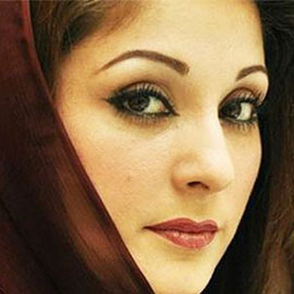 Fake trust deed: Accountability court turns down NAB's plea against Fake trust deed: Accountability court turns down NAB's plea against Maryam Nawaz