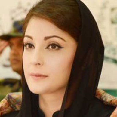 Nation Brazenly Trolled Maryam Nawaz