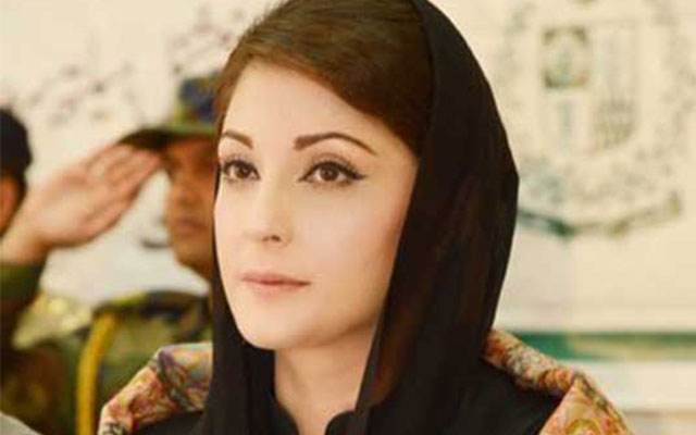 Nation Brazenly Trolled Maryam Nawaz