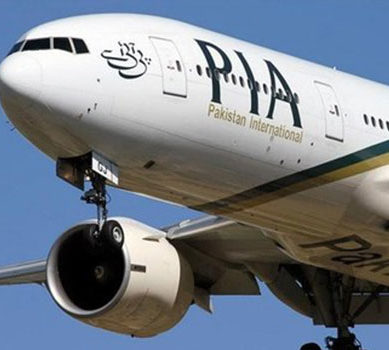 PIA Pilot Contradicts Story About Nap During Flight