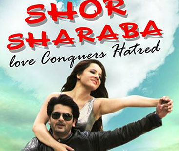 Shor Sharaba Official Trailer