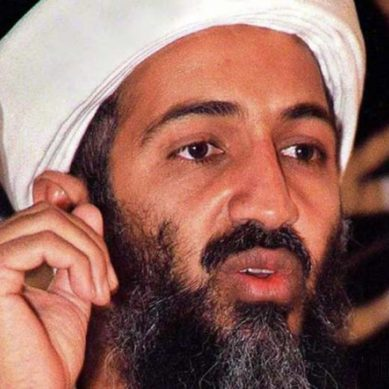 Did Pakistani ریڈار (Radar) Actually Failed in Osama Bin Laden Abbottabad Raid