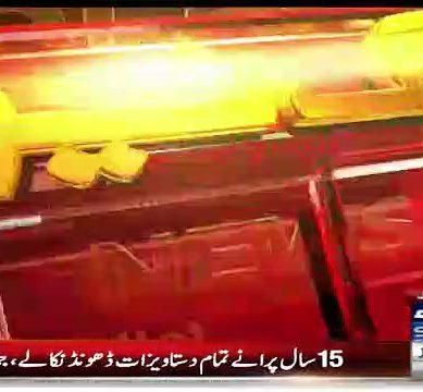Jemima Tracks Down 15-Year-Old Bank Statement To Prove Imran's 'Innocence'