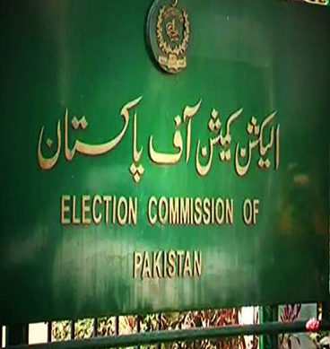 ECP Rejects Imran's Reply In Contempt Of Court Case