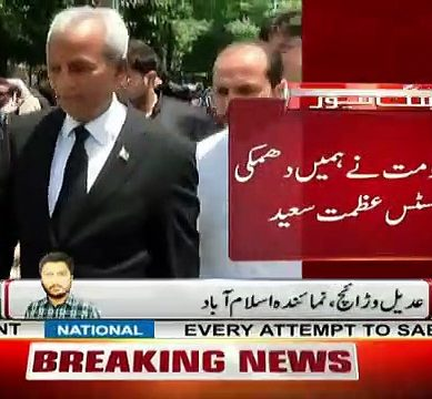 SC Rages At Nehal Hashmi's Threats