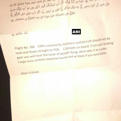 """Fly Straight to PoK"": Hijack Note Found in Jet Airways Flight"