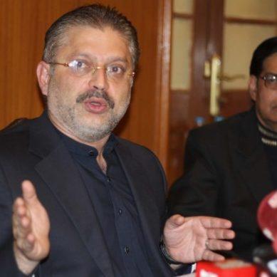 SHC Rejected Sharjeel Memon's Bail in Corruption Case