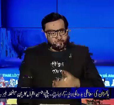 Amir Liaquat About COAS Qamar Javed Bajwa