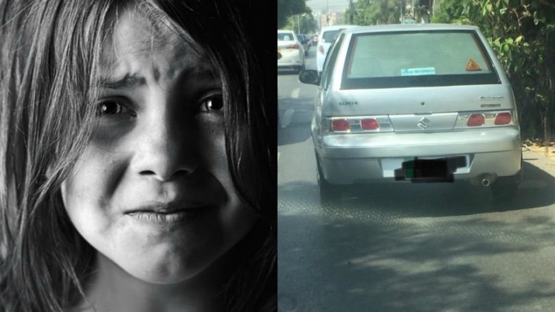 Karachiite Caught Servant Molesting a Child Inside Car and He Did What a Responsible Citizen Should