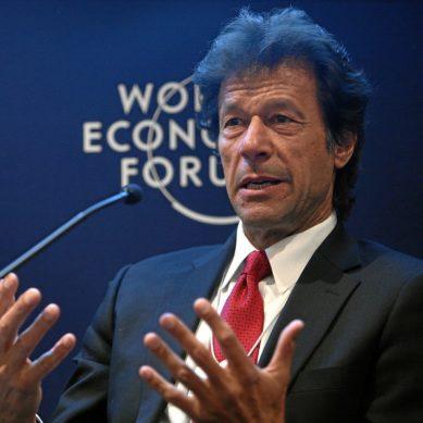 Imran Khan's Leaked Video From Bani Gala