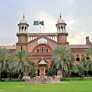 Pakistani women have a beam of hope: LHC dedicates special court to deal with sexual harassment cases