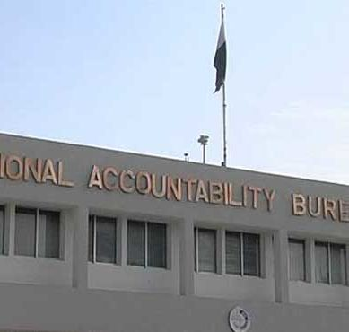 NAB team partially succeeded in London, returns home