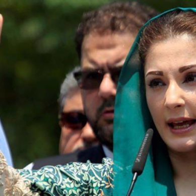 Maryam Nawaz's Lethal Plan Revealed