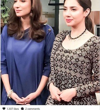 Mahira Khan plays rape victim is her upcoming movie 'Verna'