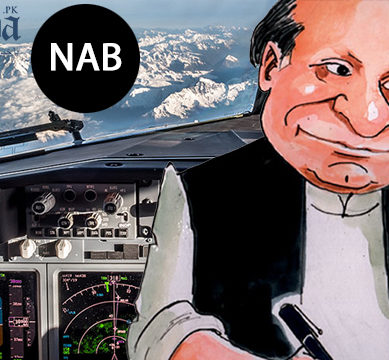 Nation awaits as Nawaz Sharif set to arrive tomorrow