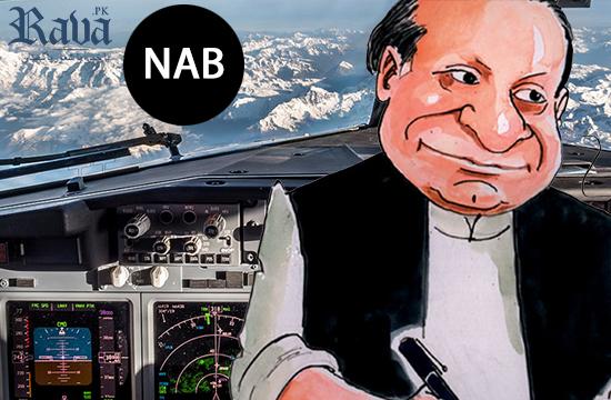 Nation awaits as Nawaz Sharif set to arrive tomorrow
