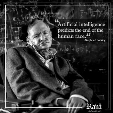 """Stephen Hawking: """"Artificial intelligence predicts the end of the human race"""""""