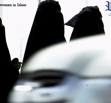 From Rights of Equality to Rights to Work – Let's Discuss the Rights of Women in Islam