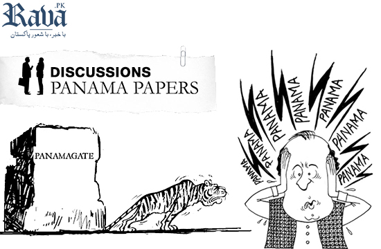 Supreme Court has passed its judgement – Nawaz Sharif under fire once again