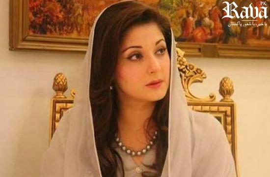 Nawaz was the only one showing patience: Maryam Nawaz