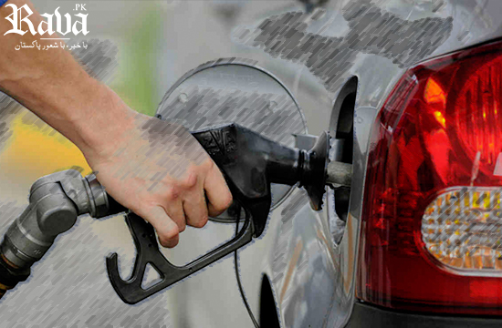 Petrol prices increased all across Pakistan by Rs. 2.50