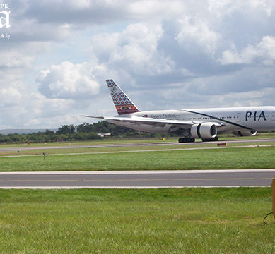 PIA's 56 years of operation in USA ends as the last flight landed in New York on Sunday