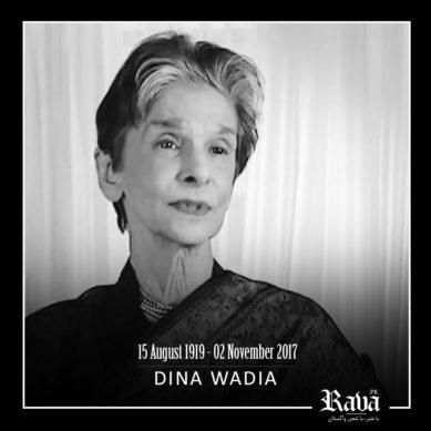Quaid-e-Azam's daughter Dina Wadia passes away at 98