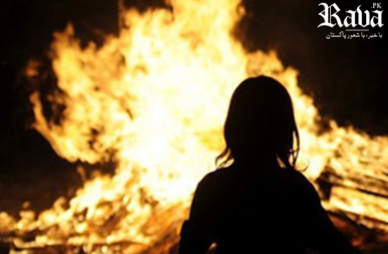 Just When We Thought Women Have the Right To Justice, A Man Sets His Wife on Fire for Not Allowing Him for Second Marriage
