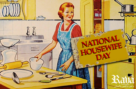 Celebrating Housewives Day with some funny wife posts!