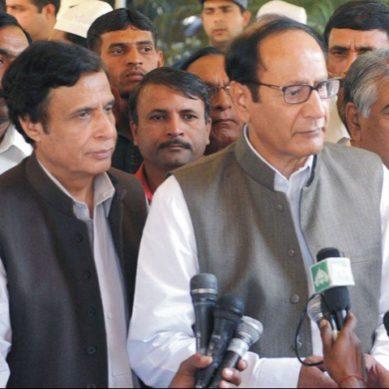 PML-Q Leaders under fire as corruption case resurfaces