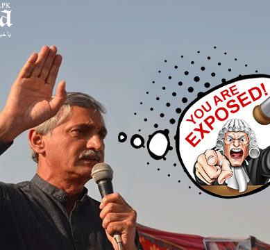 Jahangir Tareen Exposed by BBC – 'Trust Deed' signed and executed in Switzerland