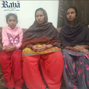 10 years of imprisonment in India: Pakistani sisters Return Home