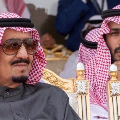 Saudi Arabia: arrest of ministers and princes ordered