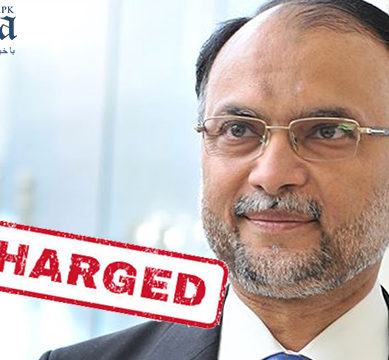 Ahsan Iqbal issued contempt notice by Islamabad High Court over sit-in inaction