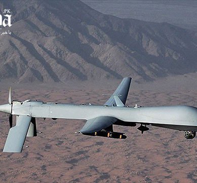 Drone strike kills two suspected militants along Pak-Afghan border