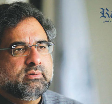PM Abbasi to attend SCO heads of government meeting in Russia
