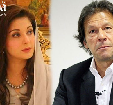Maryam asks Imran if he tweets 'under order'