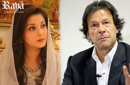 Maryam asks Imran if he tweets 'under order'