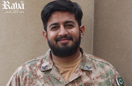 Army major embraces martyrdom during operation in DI Khan